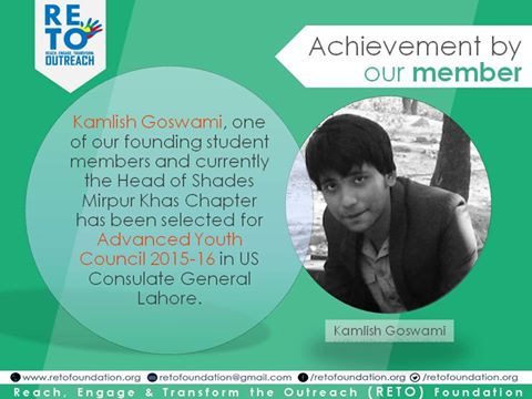 Achievement by Our Shades' Member